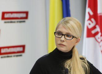 Юлія Тимошенко: Йде повна узурпація інформаційного простору