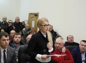Під час засідання суду за позовом Юлії Тимошенко проти уряду, 28.12.2016