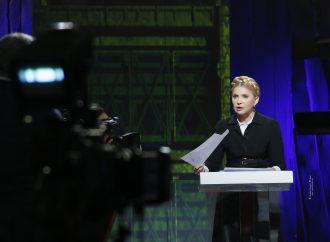 Уряд з підвищенням «мінімалки» готує обман для українців, - Юлія Тимошенко