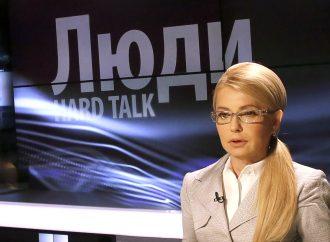 Юлія Тимошенко: Влада, яка не дбає про людей, заслуговує  на «політичну гільйотину»