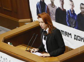 Альона Шкрум: День ЗСУ та свобода вибору