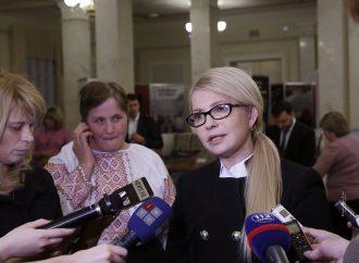 «Батьківщина» проти обману уряду з мінімальною зарплатою та збільшенням податкового тиску, - Юлія Тимошенко