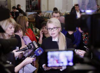«Батьківщина» підтримує створення ТСК щодо «плівок Онищенка», - Юлія Тимошенко