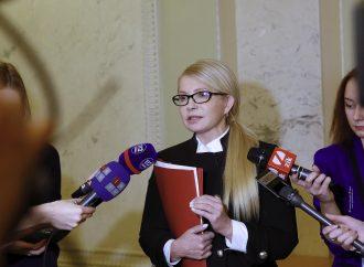 Юлія Тимошенко вимагає від Президента та спікера негайного скасування недоторканності