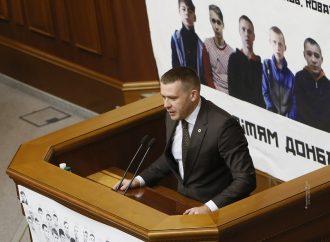 Іван Крулько: В Україні не має бути касти недоторканних. 08.12.2016.