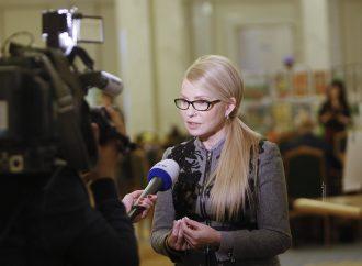 Юлія Тимошенко: В Україні не має бути недоторканних політиків. 08.12.2016