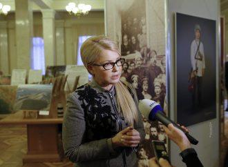 «Батьківщина» не голосуватиме за бюджет бідності, – Юлія Тимошенко. 08.12.2016.