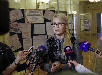 Юлія Тимошенко: Закон про спецконфіскацію пройде, якщо з нього вилучать корупційні оборудки
