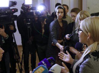 «Батьківщина» не голосувала за антиукраїнський закон, який знищує місцеве самоврядування, – Юлія Тимошенко