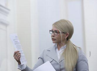Попри шалений тиск влади, «Батьківщина» здобула перше місце на виборах в ОТГ, – Юлія Тимошенко