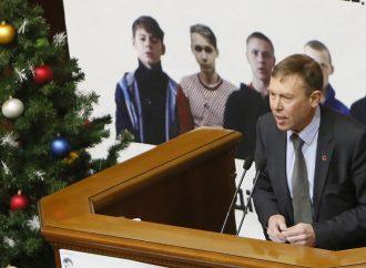 «Батьківщина» дякує виборцям за підтримку кандидатів від партії на виборах до ОТГ, – Сергій Соболєв