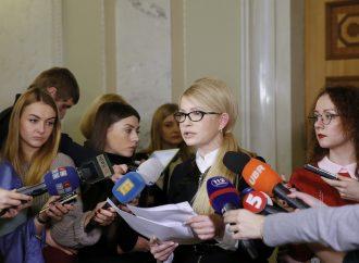 «Батьківщина» посідає 1 місце за результатами виборів голів та депутатів ОТГ від партій, – Юлія Тимошенко