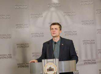 Ігор Луценко: Для притягнення винних до відповідальності потрібна політична воля, і в майбутньої влади вона є