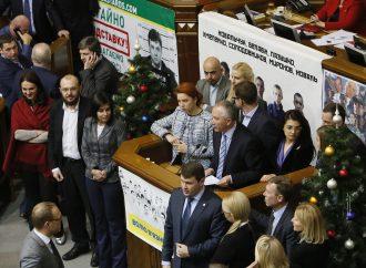 Під час ухвалення держбюджету-2017 у ВРУ, 20-21.12.2016