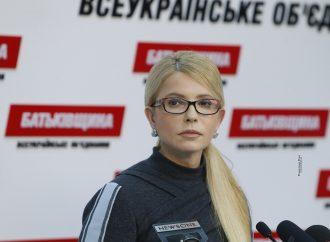 Юлія Тимошенко: Переговори з терористами неприпустимі