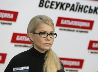 Юлія Тимошенко – гість ефірів на телеканалах «112 Україна» та ICTV