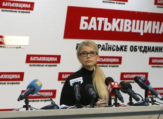 Юлія Тимошенко: У «Батьківщини» та Надії Савченко – різні дороги