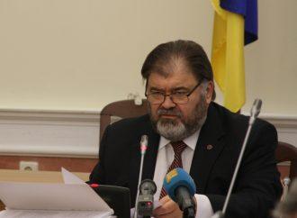 Київська «Батьківщина» знайшла спосіб зменшити плату за опалення