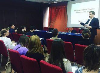 «Батьківщина Молода» провела VI «Школу європейського політика»