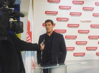 Сергій Митрофанський: Дорогу молодим чи стороннім вхід заборонено?