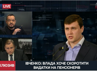 Вадим Івченко: Поступки МВФ – це здача національних інтересів