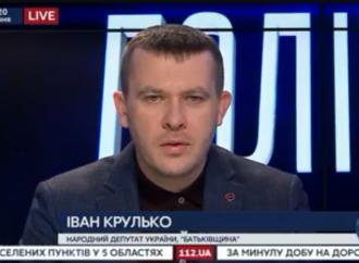Іван Крулько: Закриття малого бізнесу призведе до росту безробіття в Україні