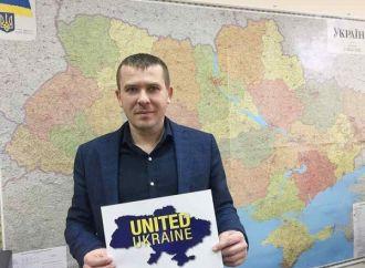 Іван Крулько: Стартував флешмоб «United Ukraine»