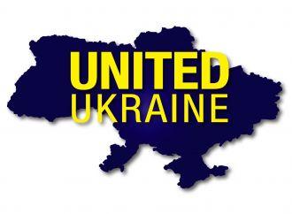 «Батьківщина Молода» розпочала міжнародний флешмоб «UnitedUkraine»