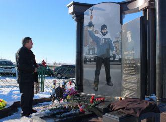 Дніпровські партійці вшанували пам'ять Сергія Нігояна