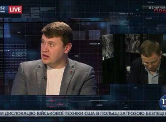 Вадим Івченко: Падіння гривні – це результат провальної економічної політики, 12.01.2017