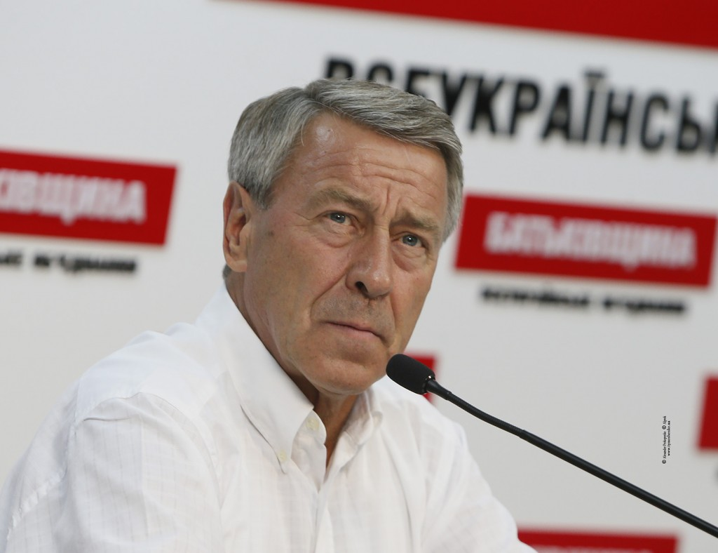 Іван Кириленко