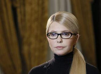Юлія Тимошенко: Спікер Андрій Парубій має не ховатися за регламентом, а оголосити склад коаліції