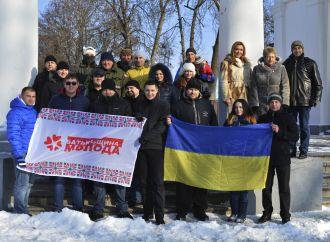 Житомирська «Батьківщина молода» підбила підсумки роботи за минулий рік