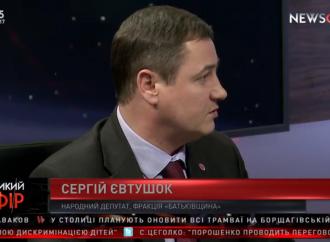 Гонтарева має відповісти за знищення фінансової системи країни, – Сергій Євтушок