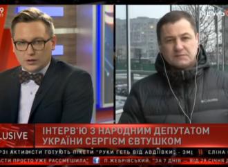 Сергій Євтушок: Санкції проти Росії – це гарантія миру для всього світу