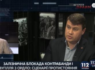 Вадим Івченко: Правоохоронні органи мають з'ясувати, хто отримував прибутки за постачання вугілля з Донбасу
