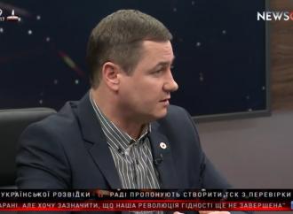 Сергій Євтушок: Необхідно негайно припинити розмови щодо продажу української землі