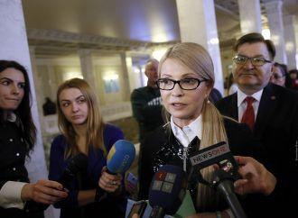 Так звана більшість намагається корупційними нормами нашпигувати правильні закони, – Юлія Тимошенко, 23.02.2017