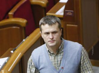 Ігор Луценко вимагає оприлюднити список російських банків, які фінансують терористів