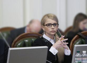 Погоджувальна рада керівників парламентських фракцій та комітетів, 06.02.2017