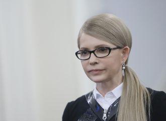 Юлія Тимошенко: Українцям не потрібна поліцейська держава