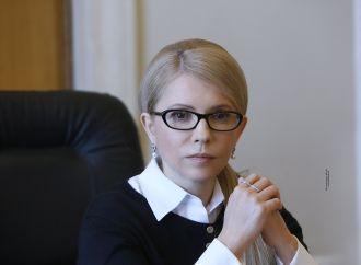 Прес-конференція Юлії Тимошенко