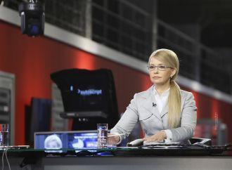 Юлія Тимошенко під час ефіру на телеканалі «NewsOne»