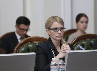 Погоджувальна рада керівників парламентських фракцій та комітетів, 20.02.2017