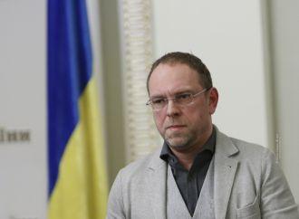 «Батьківщина» вимагає звіту уряду та наполягає на його  відставці