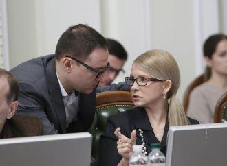 Юлія Тимошенко: Чинна влада відкинула країну на 20 років назад