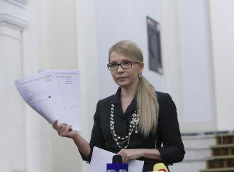 «Батьківщина» категорично засуджує легалізацію документів неіснуючих ОРДЛО