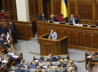 Голосування за особливий статус Донбасу вкотре довело союз БПП та Опоблоку, – Ігор Луценко