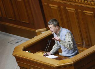 «Батьківщина» запропонувала Раді свій альтернативний законопроект про реінтеграцію Донбасу