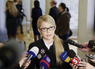 Юлія Тимошенко: Роботу парламенту потрібно докорінно змінити